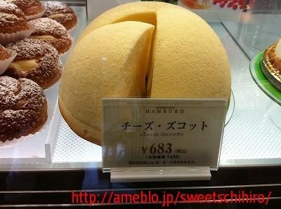 グルメレポーターちひろの辛口スイーツランキング-チーズ・ズコット1