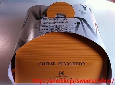 グルメレポーターちひろの辛口スイーツランキング-チーズ・ズコット4
