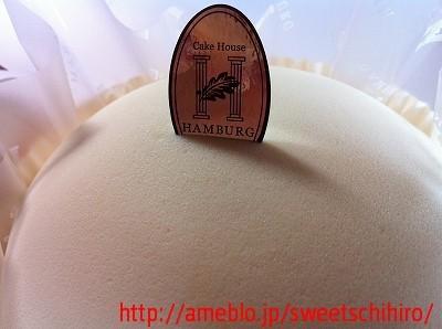グルメレポーターちひろの辛口スイーツランキング-チーズ・ズコット6