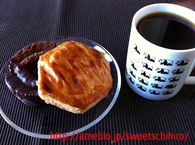 グルメレポーターちひろの辛口スイーツランキング-ミスタードーナツの朝ごはん