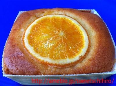 グルメレポーターちひろの辛口スイーツランキング-リーガロイヤルホテルのオレンジケーキ2
