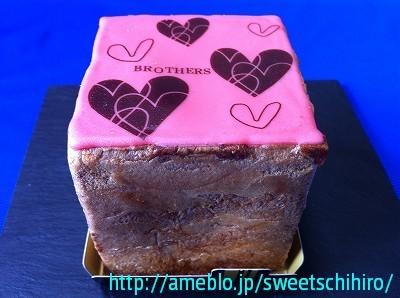 グルメレポーターちひろの辛口スイーツランキング-四角いシュークリーム(洗朱)5