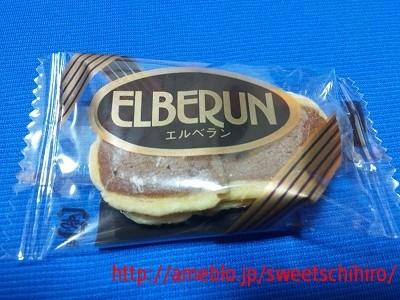 グルメレポーターちひろの辛口スイーツランキング-エルベラン1