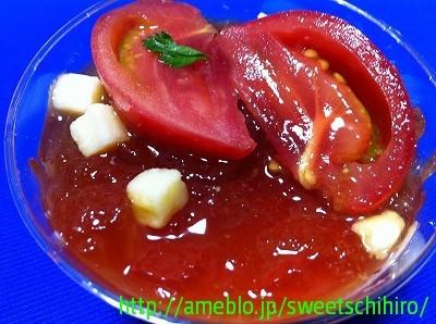 グルメレポーターちひろの辛口スイーツランキング-アメーラトマトとチーズのスイーツ3