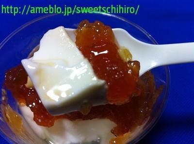 グルメレポーターちひろの辛口スイーツランキング-アメーラトマトとチーズのスイーツ4