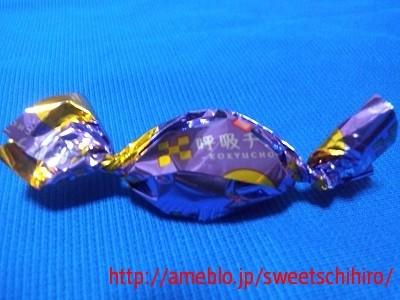 グルメレポーターちひろの辛口スイーツランキング-呼吸チョコ(きな粉)1