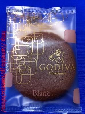 グルメレポーターちひろの辛口スイーツランキング-ゴディバのクッキー1