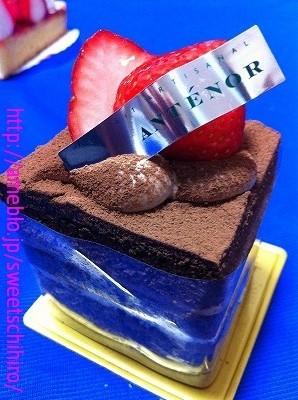 大阪スイーツレポーターちひろの辛口スイーツランキング ~スーパースイーツ男子がスイーツを斬る~-アンテノールのいちごケーキ4
