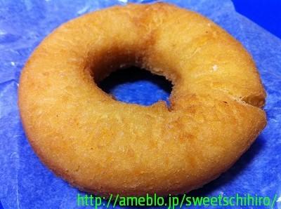 大阪スイーツレポーターちひろの辛口スイーツランキング ~スーパースイーツ男子がスイーツを斬る~-クリスピークリームドーナツのソイミルクケーキ