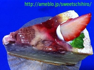 大阪スイーツレポーターちひろの辛口スイーツランキング ~スーパースイーツ男子がスイーツを斬る~-苺のプディングタルト