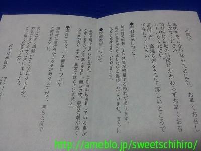 大阪スイーツレポーターちひろの辛口スイーツランキング ~スーパースイーツ男子がスイーツを斬る~-たねやのどら焼き