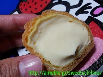 大阪スイーツレポーターちひろの辛口スイーツランキング-エーデルワイスのシュークリーム
