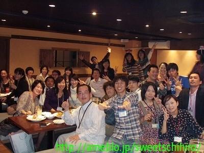 大阪スイーツレポーターちひろの辛口スイーツランキング-日本一早い忘年会