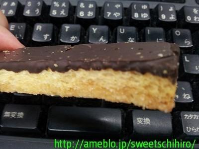 大阪スイーツレポーターちひろの辛口スイーツランキング-ラスク ショコラテ@OGGI目黒