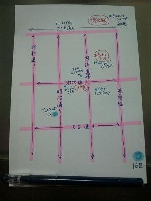 大阪スイーツレポーターちひろの辛口スイーツランキング-福岡スイーツマップ