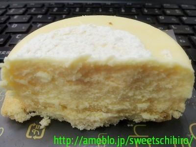 大阪スイーツレポーターちひろの辛口スイーツランキング-ローソン Uchicafe ベイクドチーズサンド