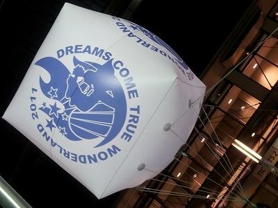 大阪スイーツレポーターちひろの辛口スイーツランキング-ドリカムワンダーランド2011