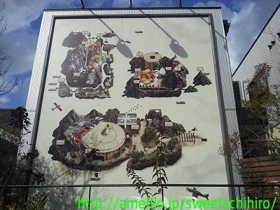 大阪スイーツレポーターちひろの辛口スイーツランキング-第3回エスコヤマツアー