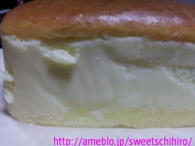 大阪スイーツレポーターちひろの辛口スイーツランキング-ハンブルグのチーズケーキ