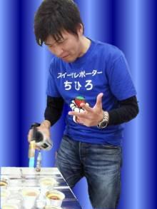 大阪スイーツレポーターちひろの辛口スイーツランキング-ブリュレちひろ