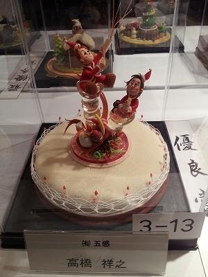 大阪スイーツレポーターちひろの辛口スイーツランキング-クリスマスケーキコンテスト受賞作品