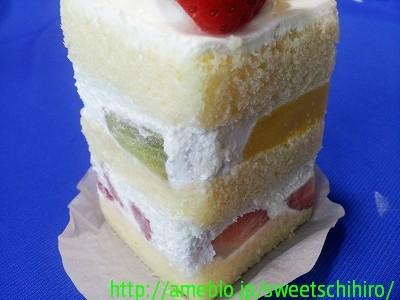 大阪スイーツレポーターちひろの辛口スイーツランキング-グラマーシーニューヨーク フルーツショートケーキ