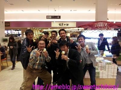 大阪スイーツレポーターちひろの辛口スイーツランキング-御在所サービスエリアのカスタードソフトクリーム