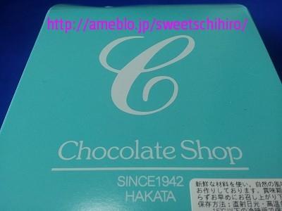 大阪スイーツレポーターちひろの辛口スイーツランキング-チョコレートショップのロッシ