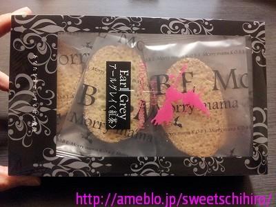 大阪スイーツレポーターちひろの辛口スイーツランキング-神戸モリーママラスク