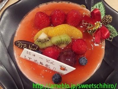 大阪スイーツレポーターちひろの辛口スイーツランキング-ヴィタメールのクリスマスケーキ