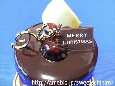 大阪スイーツレポーターちひろの辛口スイーツランキング-グラマーシーニューヨーク クリスマスナイト