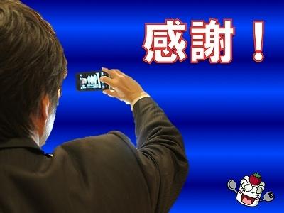 大阪スイーツレポーターちひろの辛口スイーツランキング-年末のご挨拶
