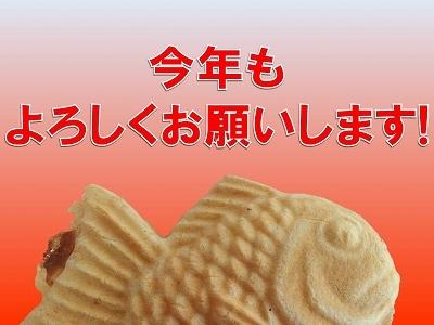 大阪スイーツレポーターちひろの辛口スイーツランキング-2012の挨拶