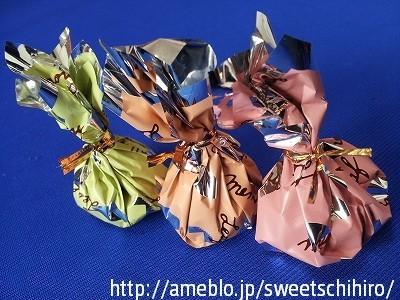 大阪スイーツレポーターちひろの辛口スイーツランキング-モンロワールのチョコレート リーフメモリー