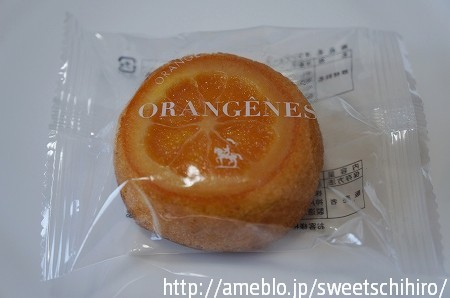 大阪スイーツレポーターちひろの辛口スイーツランキング-アンテノール オランジェーヌ