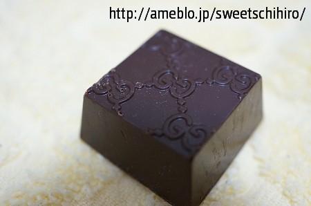 大阪スイーツレポーターちひろの辛口スイーツランキング-グッチ チョコレート