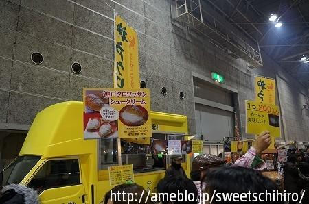 大阪スイーツレポーターちひろの辛口スイーツランキング-大阪モーターショー2012