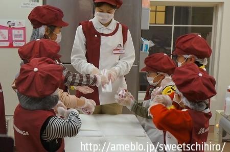 大阪スイーツレポーターちひろの辛口スイーツランキング-キッザニア甲子園 ハイチュウ作成