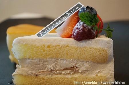 大阪スイーツレポーターちひろの辛口スイーツランキング-パティスリーetsu ショートケーキ