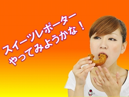 大阪スイーツレポーターちひろの辛口スイーツランキング-ローソン ぎゅっとクリームチーズ
