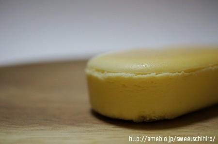 大阪スイーツレポーターちひろの辛口スイーツランキング-ローソン Uchicafe  ぎゅっとクリームチーズ