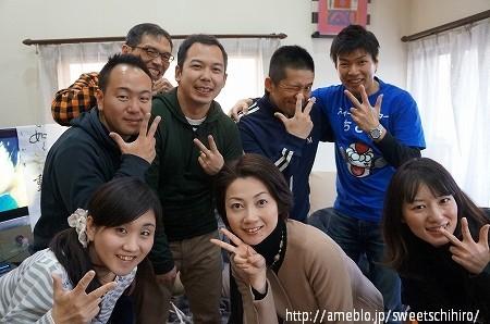 大阪スイーツレポーターちひろの辛口スイーツランキング-スイーツホームパーティー