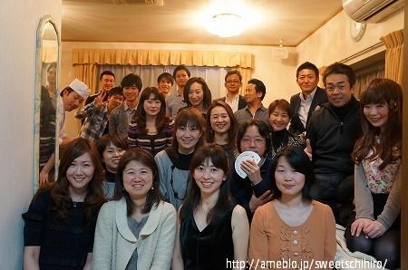 大阪スイーツレポーターちひろの辛口スイーツランキング-日野ジュンさん宅音楽会
