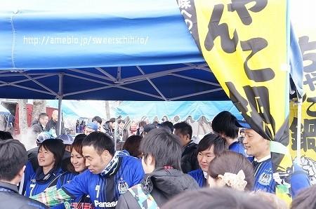 大阪スイーツレポーターちひろの辛口スイーツランキング-Jリーグ開幕戦 ガンバ大阪対ヴィッセル神戸