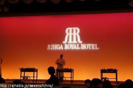 大阪スイーツレポーターちひろの辛口スイーツランキング-リーガロイヤルホテル大阪 スイーツフェスティバル