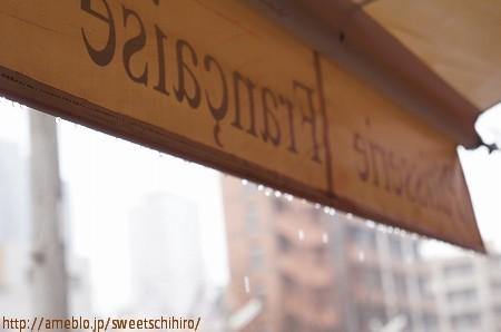 大阪スイーツレポーターちひろの辛口スイーツランキング-パティスリーラヴィルリエ