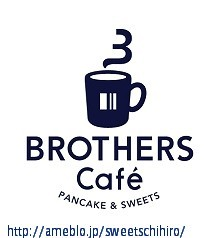 大阪スイーツレポーターちひろの辛口スイーツランキング-ブラザーズカフェ ロゴ