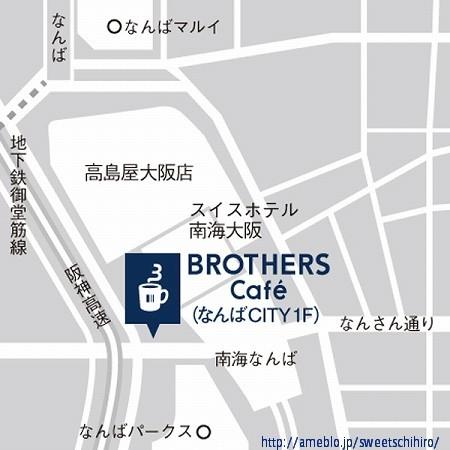 大阪スイーツレポーターちひろの辛口スイーツランキング-ブラザーズカフェ 地図