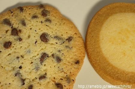 大阪スイーツレポーターちひろの辛口スイーツランキング-ステラおばさんのクッキー