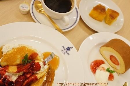 大阪スイーツレポーターちひろの辛口スイーツランキング-大阪のおいしいあまおうロールケーキ